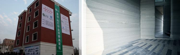 imagine pentru articolul: În curând! Clădiri printate 3D